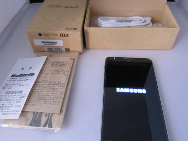 Samsung Galaxy Note 3 Docomo SC- 01F